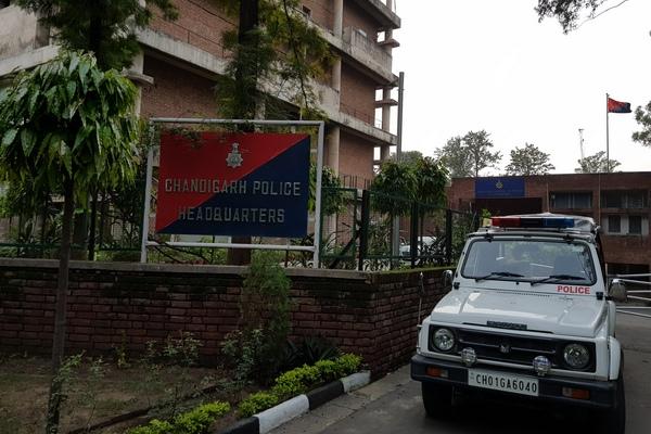 Chandigarh Police HQ