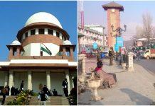 Lal Chowk Supreme Court