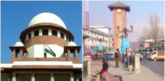 Lal Chowk Supreme Court