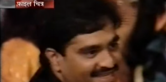 The UK government has reportedly frozen properties belonging to Dawood Ibrahim and a former Delhi police commissioner recalls what it was like surveying a property belonging to the gangster.