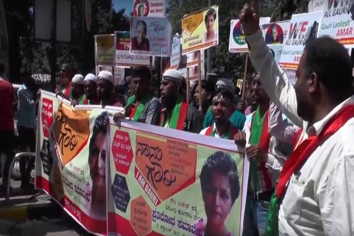 A protest in Bengaluru over the murder of journalist-activist Gauri Lankesh
