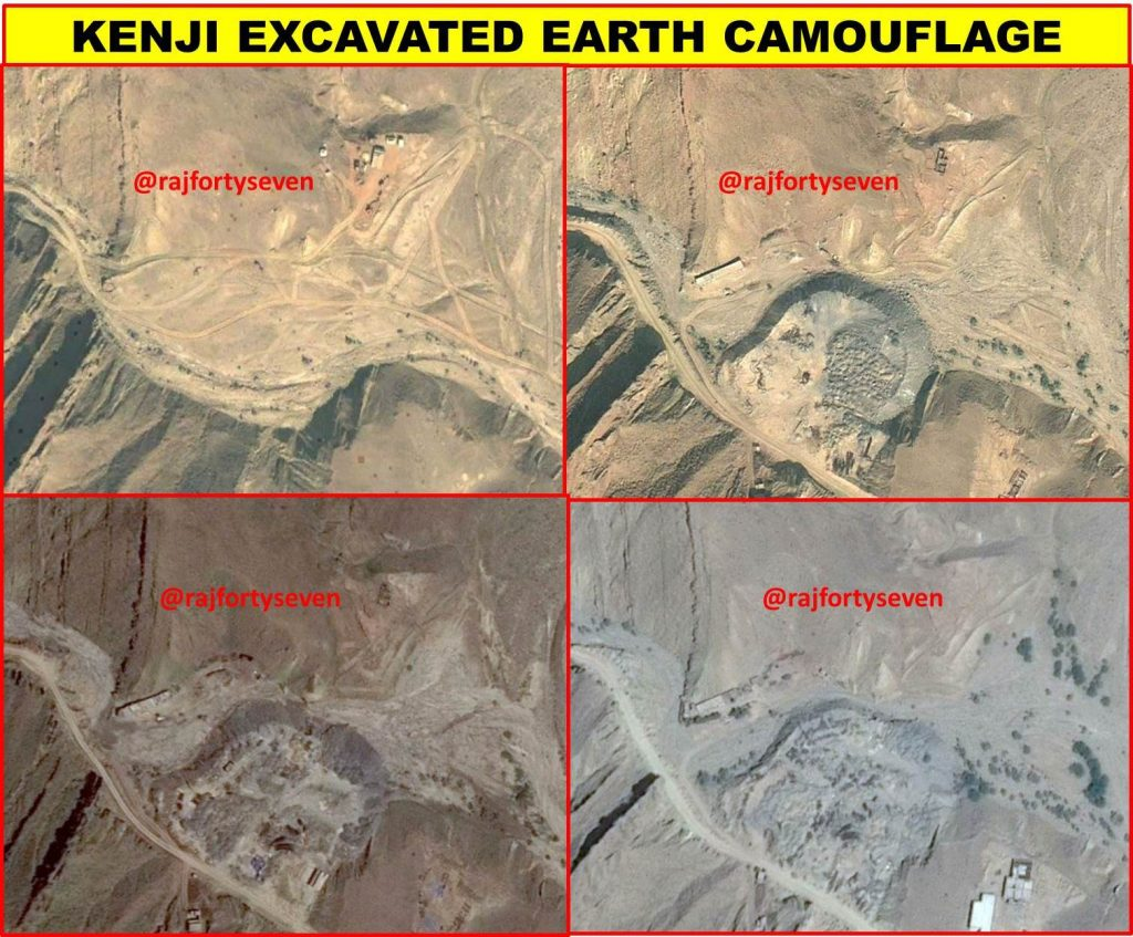 A Google Earth image shows the site of a nuclear facility in Baluchistan