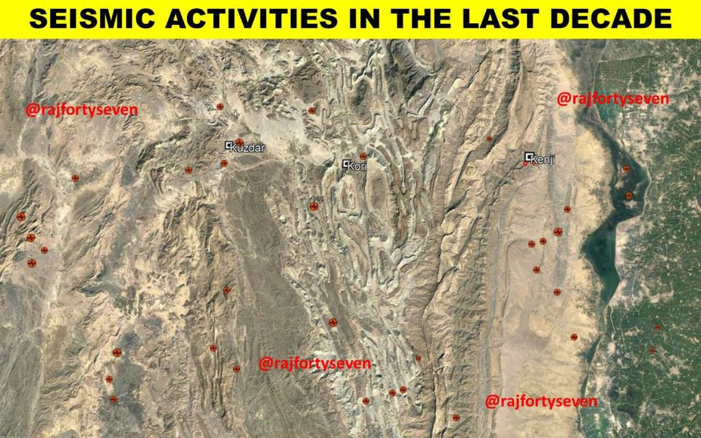 A Google Earth image shows the site of the nuclear facility in Baluchistan