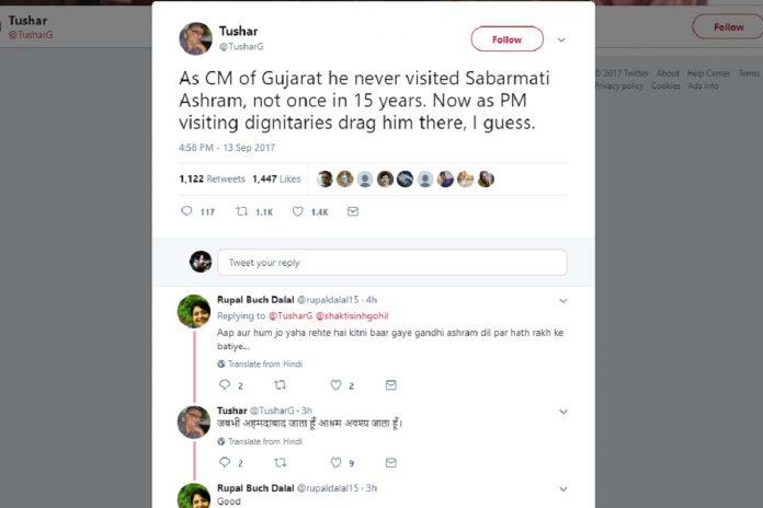 Tushar Gandhi wrongly tweets that Narendra Modi never went to Sabarmati Ashram as CM