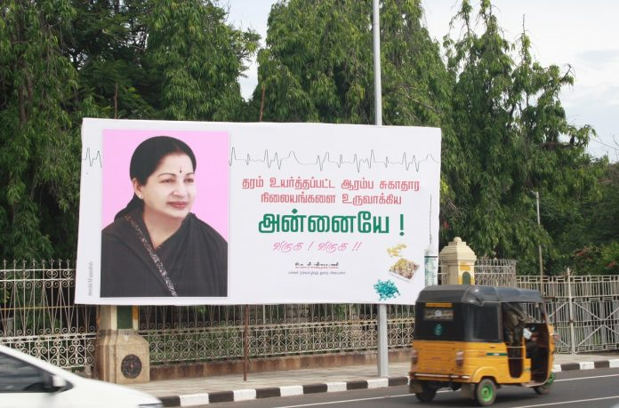 Rival Factions Submit Fresh Affidavits To Election Commission — AIADMK Symbol Case