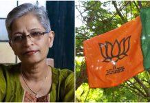 Journalist Gauri Lankesh