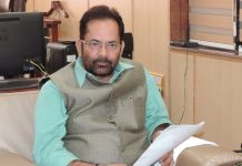 Union Minister for Minority Affairs Mukhtar Abbas Naqvi