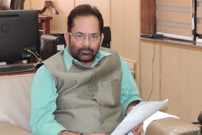 Modi govt all set to meet its digitisation target of over 3 lakh Waqf properties