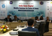 Conclave on digital mobility PHDCCI