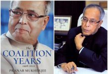 The cover of former President Pranab Mukherjee's latest book titled 'Coalition Years'