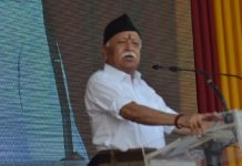 Mohan Bhagwat: RTE exemption to minority schools making them richer