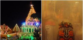 A image showing the Mahakaleshwar temple in Ujjain and the inside of the temple.