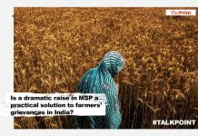 A graphic showing a farmer in a field