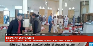 Screengrab from report on Egypt bombing
