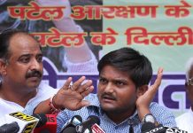 Hardik Patel addressing a rally