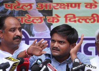 Hardik Patel addressing a rally