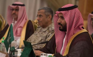 Mohammad Bin Salman at a conference