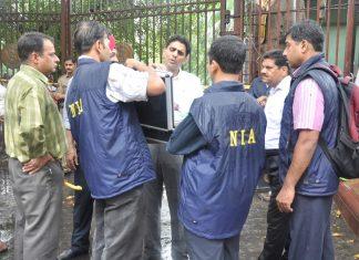 NIA to investigate killings of RSS leaders in Punjab