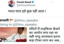 A tweet by Paresh Rawal on Rahul Gandhi's speech