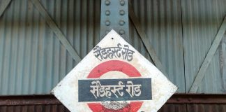 Not just Elphinstone, Army was to build another bridge 6 km away, but nothing moved