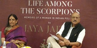 Controversy borne out of Tehelka sting op had no substance in it: Jaya Jaitley
