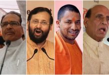 Shivraj Singh Chouhan, Prakash Javadekar, Yogi Adityanath and Rajnath Singh. they are expected to campaign in Gujarat