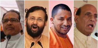 Shivraj Singh Chouhan, Prakash Javadekar, Yogi Adityanath and Rajnath Singh. they are expected to campaign in Gujarat