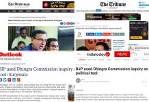 A collage of headlines about the report ThePrint first reported on Justice SN Dhingra