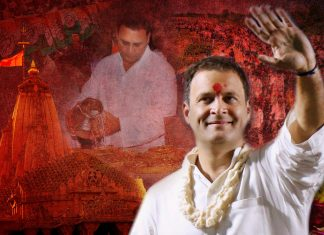 Illustration showing Rahul Gandhi and a temple in the background