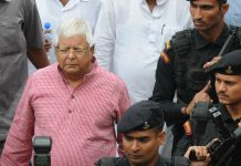 Lalu Prasad yadav appearing before a special CBI court