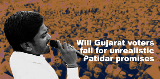 A graphic showing Patel leader Hardik Patel