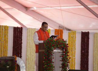 Vijay Rupani being sworn in as Chief Minister of Gujarat (representational image)