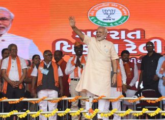 A file photo of PM Narendra Modi campaigning for Gujarat assembly elections