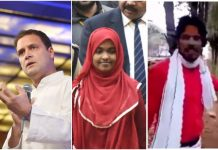Rahul Gandhi, Hadiya and a screengrab of the Rajasthan murder video