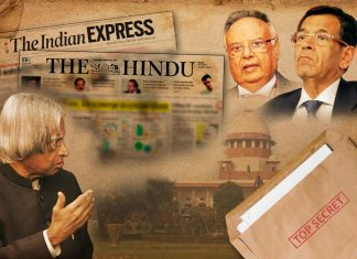 A graphic showing newspapers The Hindu, The Indian Express and President APJ Abdul Kalam
