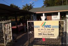 A gate with the sign of NRC Seva Kendra