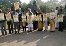 Trinamool MPs protest