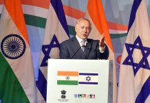 Israeli Prime Minister Benjamin Netanyahu during the India Israel Business Summit