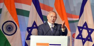 Israeli Prime Minister Benjamin Netanyahu during the India Israel Business Summit