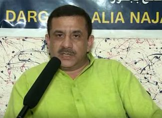 Waseem Rizvi, head of the Uttar Pradesh Shia Waqf Board