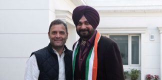 Sidhu and Rahul Gandhi