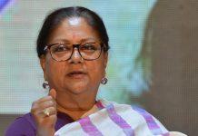 Rajasthan CM Vasundhara Raje