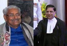 Arun Mishra and Dipak Misra