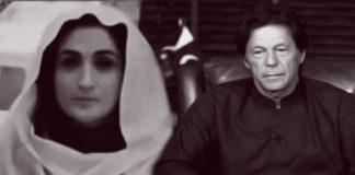 Image of Bushra Maneka and Imran Khan