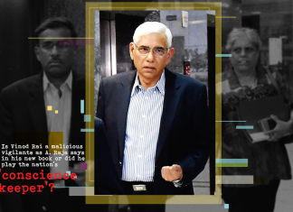 Former CAG Vinod Rai who A Raja has alleged was a vigilante
