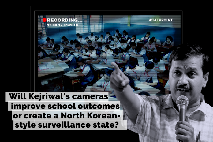 In Delhi government schools, parents to get live CCTV footage of classroom