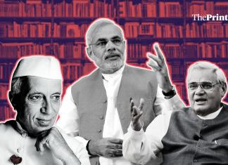 A graphic featuring Jawaharlal Nehru, Narendra Modi, and Atal Bihari Vajpayee