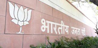 New BJP Headquarter