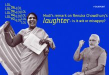 A graphic showing Narendra Modi and Renuka Chowdhury
