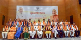 Prime Minister Narendra Modi, BJP President Amit Shah and other parliamentary board members with the party chief ministers, in a meeting at party headquarters in New Delhii